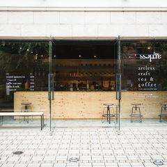 [CLOSED] artless craft tea & coffeeの店舗写真