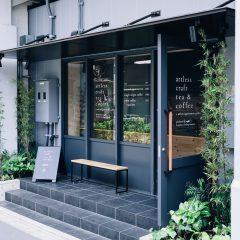 artless craft tea & coffeeの店舗写真