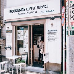 BOOKENDS COFFEE SERVICEの店舗写真
