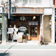 cafe useの店舗写真