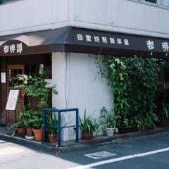Capitanの店舗写真