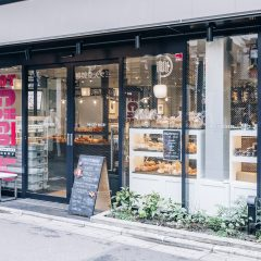 THE CITY BAKERY Nakameguroの店舗写真