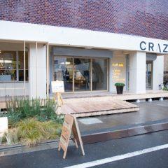 CRAZY CAFE 「」BLANKの店舗写真