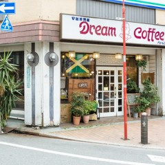 Dream Coffeeの店舗写真