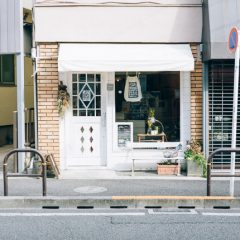 COFFEA EXLIBRISの店舗写真