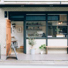 GLAUBELL COFFEEの店舗写真