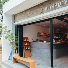GRAIN BREAD AND BREWの店舗写真