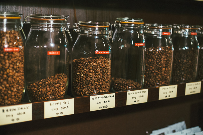 history of coffee-10