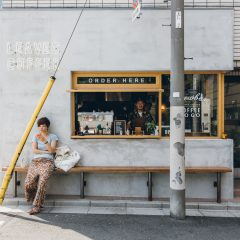 Leaves Coffee Apartmentの店舗写真
