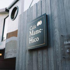 Cafe Mame-Hico Sangenjayaの店舗写真
