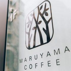 MARUYAMA COFFEE NISHIAZABUの店舗写真