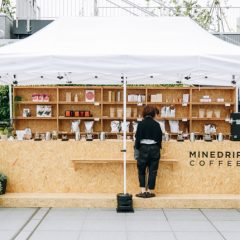 [CLOSED] MINEDRIP COFFEEの店舗写真