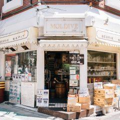 MOLDIVEの店舗写真