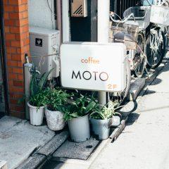 coffee MOTOの店舗写真