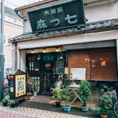 Nanatsumoriの店舗写真