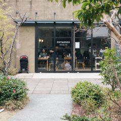 OXYMORON Futakotamagawaの店舗写真