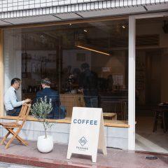 PASSAGE COFFEEの店舗写真