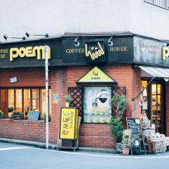 POEMの店舗写真