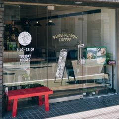 rough-laugh COFFEEの店舗写真
