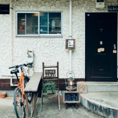 Tomunekogoの店舗写真