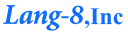 株式会社Lang-8のロゴ
