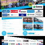 【ホームページ制作】先進事例に小江戸川越ハーフマラソン様の事例を追加しました。