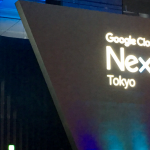 [クラウド] Google Cloud Next '17 Toykoに行ってきました