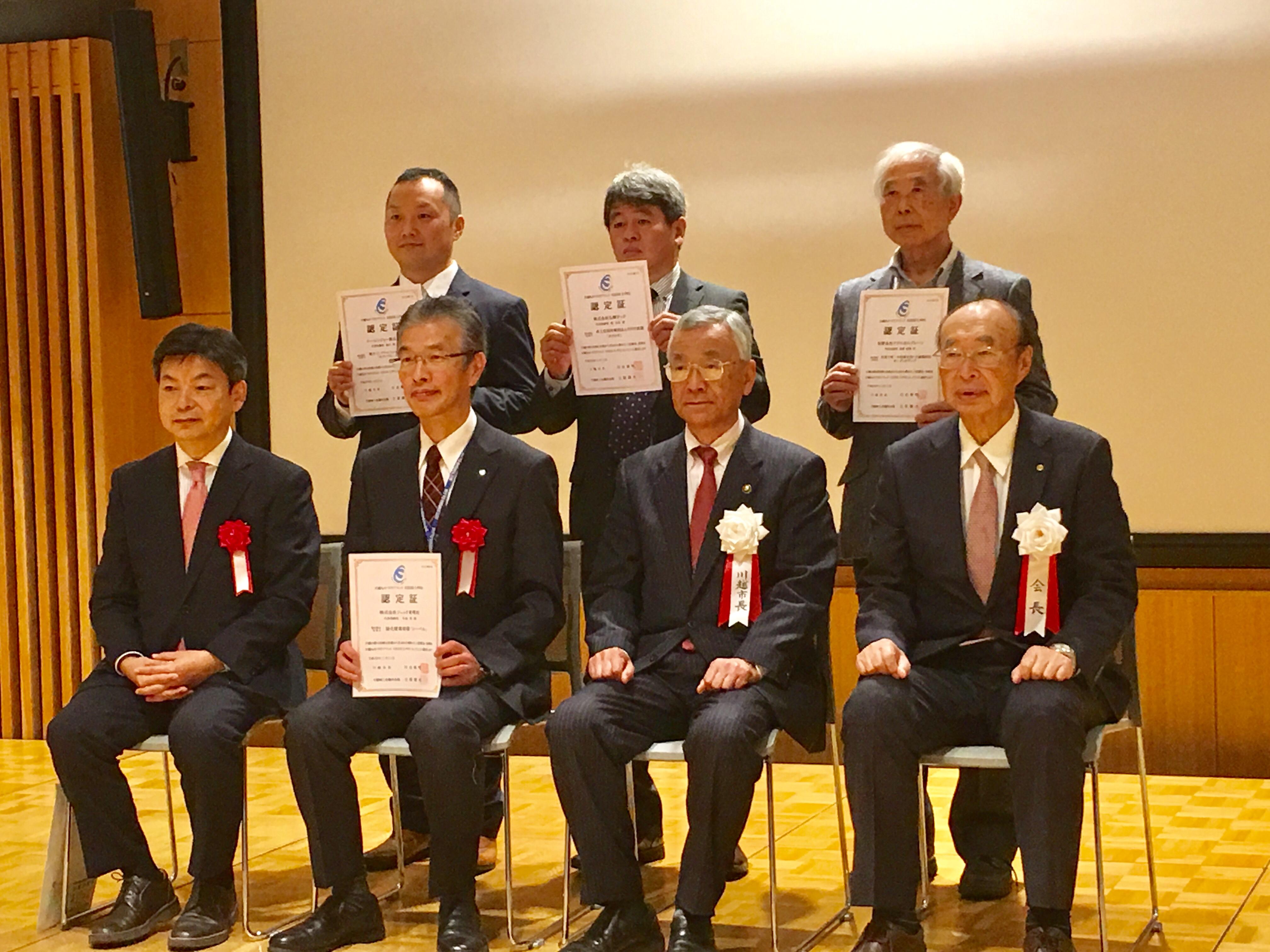 IT統合プラットフォーム「オクトパス」 KOEDO E-Pro認定 イー・レンジャー株式会社
