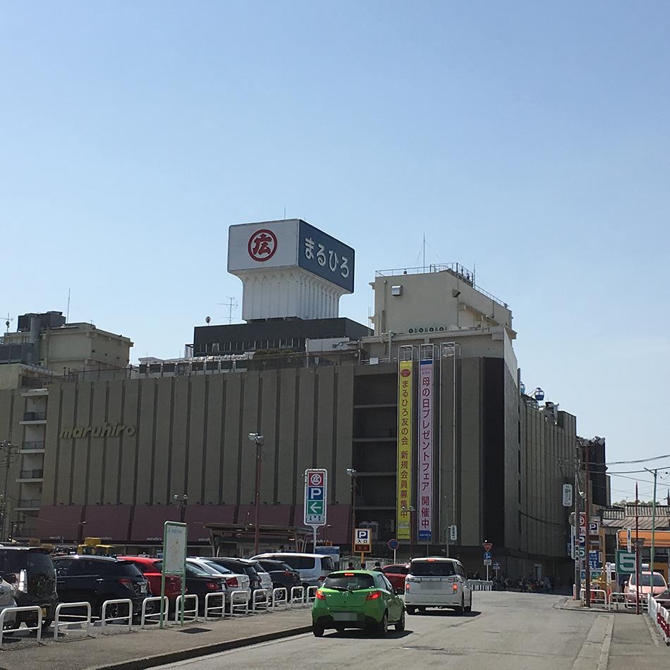 まるひろ川越本店 イー・レンジャー株式会社