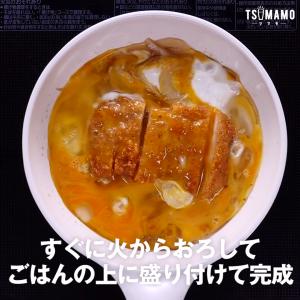 ファミチキ丼