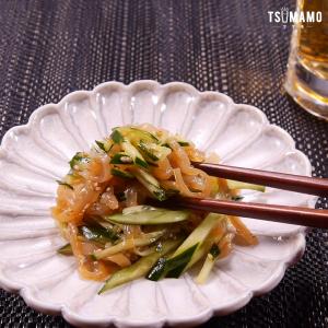 クラゲときゅうりの中華サラダ