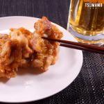 北海道名物ザンギのレシピ