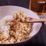 豆腐のチャーハン風のレシピ
