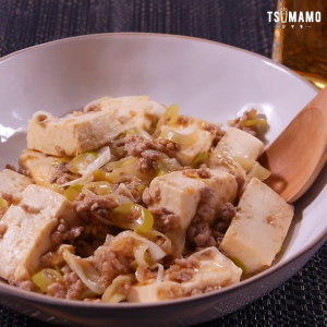 豆腐とひき肉炒め