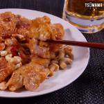 鶏肉カシューナッツ炒め