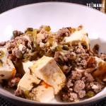 高菜とひき肉の豆腐炒め