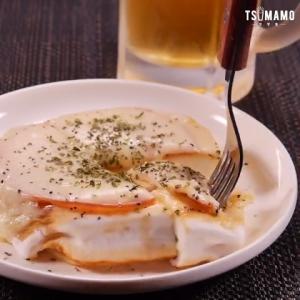 はんぺんバター醤油ピザ