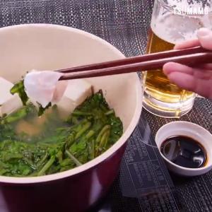 刺身と春菊のしゃぶしゃぶ鍋