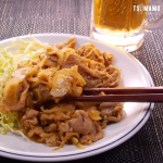 カレー風味生姜焼き