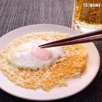 カリカリチーズ目玉焼きのレシピ