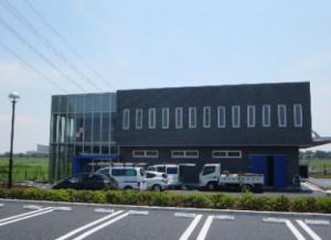 新工場完成と本社機能移転