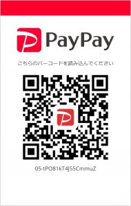 QRコード決済サービス「PayPay(ペイペイ)」始めました
