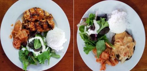 점심식사 (KOKEE PARK - PICNIC)