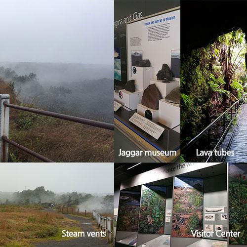 ハワイ火山国立公園 (スチームベント、キラウエア噴火口又はハレマウマウ火口)