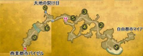 黄金の街道宝箱マップ
