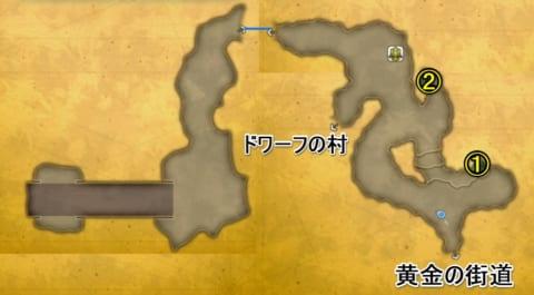 大地の裂け目宝箱マップ
