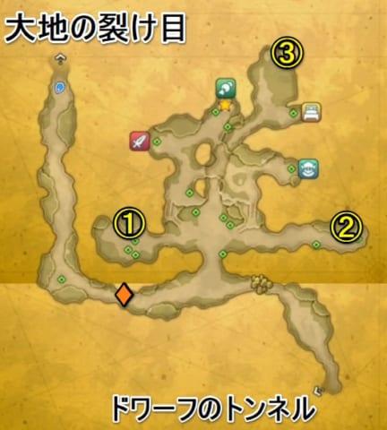 ドワーフの村宝箱マップ