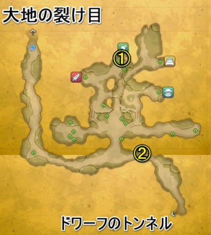 ドワーフの村マップ