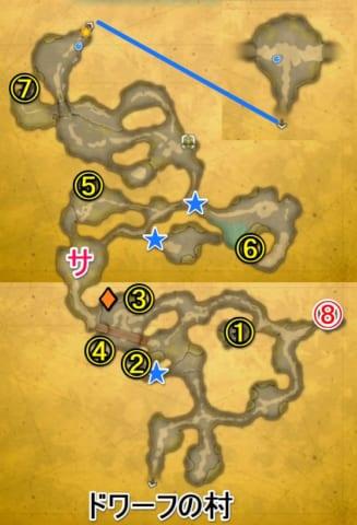 ドワーフのトンネル宝箱マップ