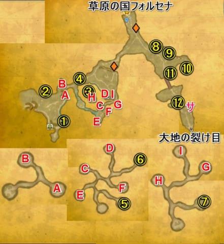 モールベアの高原宝箱マップ